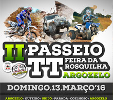 rosquila banner lateral